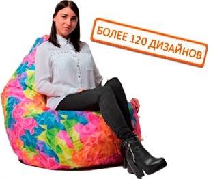 Кресло мешок груша XXL Премиум