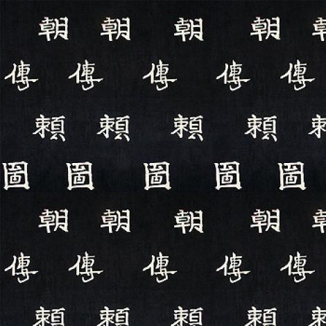 Кресло груша XXL Минг