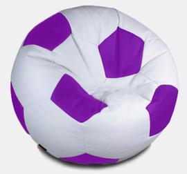 Кресло мешок футбольный мяч бело-фиолетовый